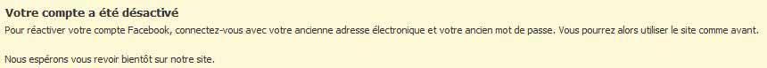facebookette-desactivation-compte-3.JPG