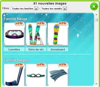 facebookette-is-cool-5.jpg